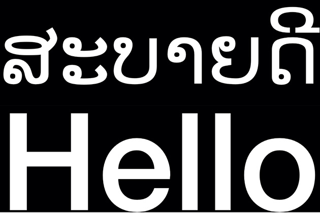 "Sabaidee means ""Hello"" in LaoSabaidee means ""Hello"" in Lao"