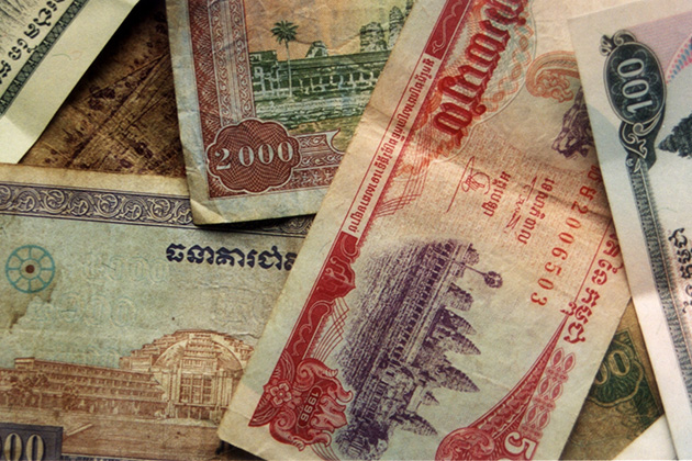 Cambodian currency