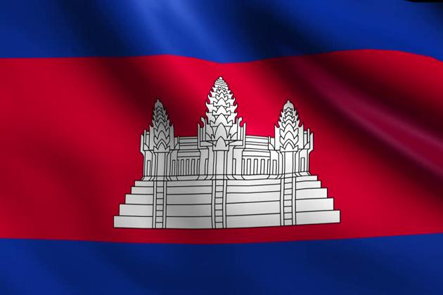Cambodia National Flag | History – Design – Symbol