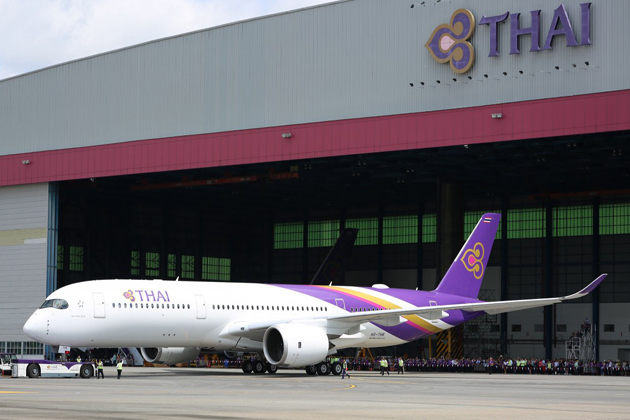 southeast asia airlines southeast asia tours