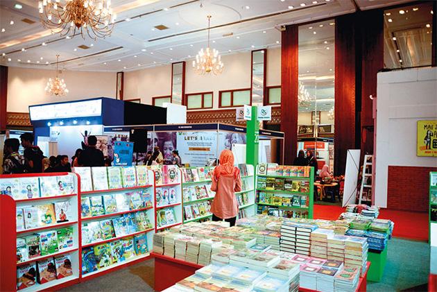 International Book Center
