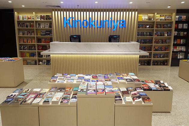 kinokuniya bookstore in phnom penh